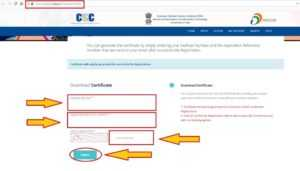 New VLE CSC Certificate Download in TWO Steps (2019)